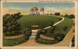 Allegheny Observatory, North Side