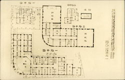 Architectural Plans - Japan or China