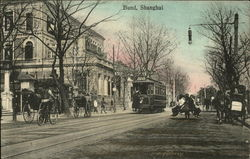 Bund, Trolley, Streetcar and Rickshaws