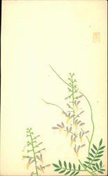 Japanese Hand-Blocked Purple Flowers and Leaves