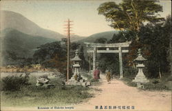 Entrance to Hakone Temple