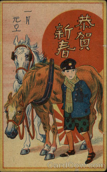 Young Japanese Boy With Two Horses