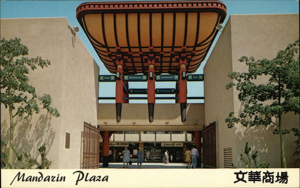 Mandarin Plaza, New Chinatown Los Angeles California