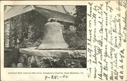 Ancient Bell of St. Stephen's Church
