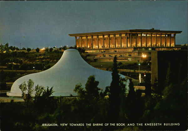 Jerusalem, view towards the Shrine of the Book and the Knesseth building Israel