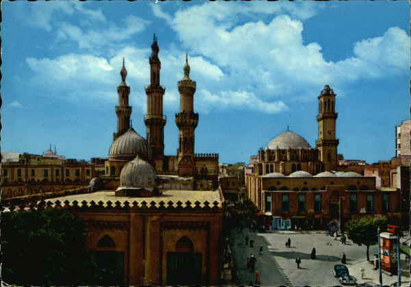 The Azhar Mosque 971 AD Cairo Egypt Africa