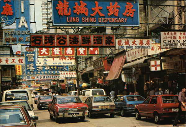 Advertising billboards dominate the scene in this Kowloon street in Hong Kong China