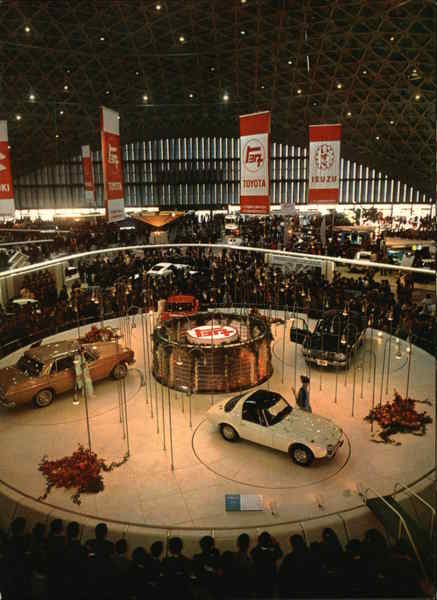 General Scene of the 12th Annual Tokyo Auto Show, Japan