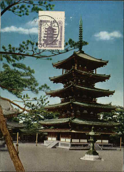 Five Storied Pagoda of Horyuji Temple Nara Japan Maximum Cards