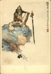 The Wanderer (Sketches in India) of Shih Du