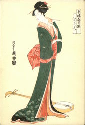 Geisha Girl
