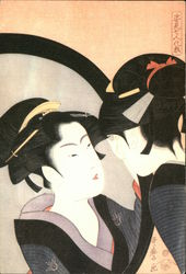 """A Beautiful Woman Looking In Mirror"", Utamaro"