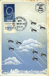 Ninth Independence Day Stamp