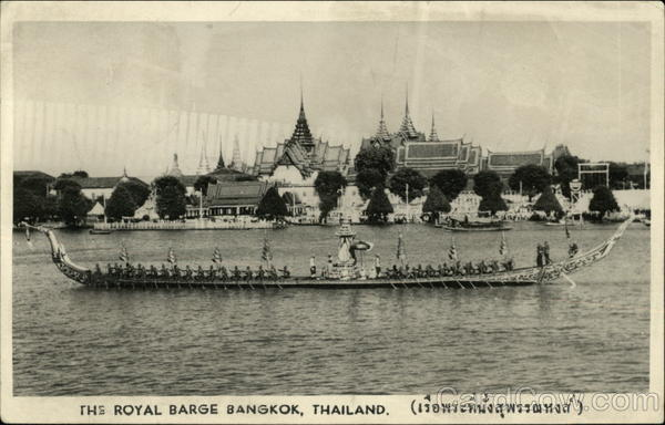 The Royal Barge Bangkok Thailand Southeast Asia