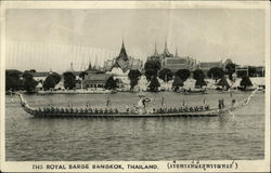 The Royal Barge