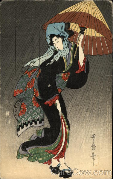 Painting of Japanese Woman with Umbrella Asian