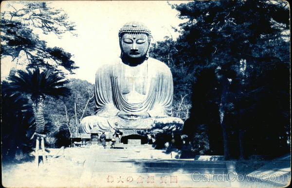 Amida Buddha - Kotoku-in Temple Kamakura Japan