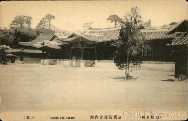 Chang Tok Palace Seoul Special City South Korea