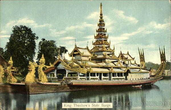 King Theebaw's State Barge Burma South Pacific