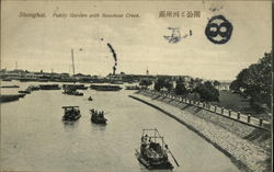 Public Garden with Soochow Creek