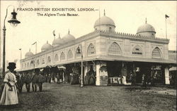 1908 Franco-British Exhibition, The Algiers-Tunis Bazaar