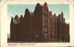 Technical School's Postcard
