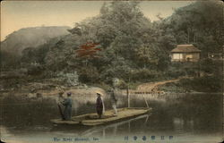 The River Shuzenji