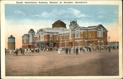 South Manchuria Railway Station