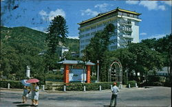 The Spa Torn of Peitou on the Suburbs of Taipei Postcard