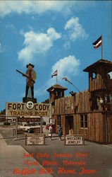 Fort Cody Trading Post