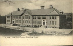 New Heath School