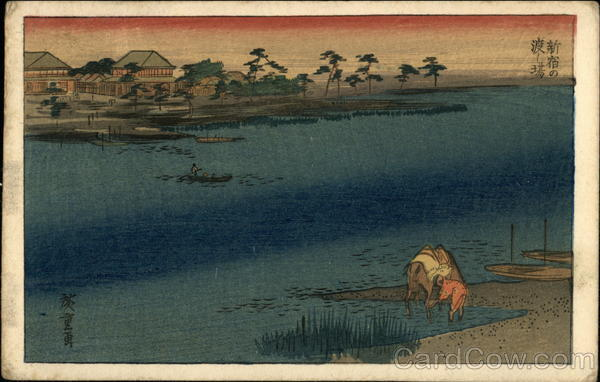 Chinese Watercolor of Homes on Waterfront Asian