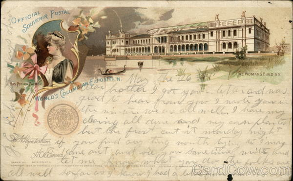 1893  World's Columbian Exposition 1893 World's Columbian Exposition