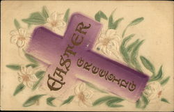 Easter Greeting - Purple Cross among White Lilies - Embossed
