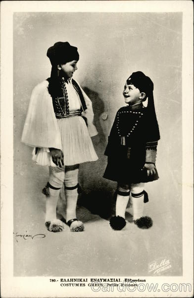 2 children in Greek costumes