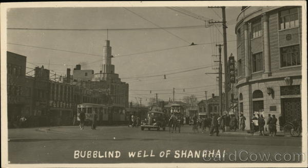 Bubblind Well of Shanghai China Trolleys & Streetcars