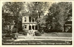 Freed-Hardeman College - Administration Building