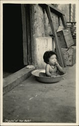 Psyche at Her Bath! Baby in Washbasin