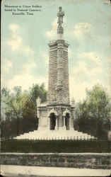 Monument to Union Soldiers buried in National Cemetery