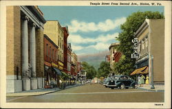 Temple Street from Second Avenue