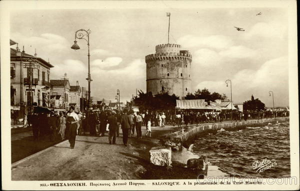 The promenade of the White Tower Salonica Greece Greece, Turkey, Balkan States