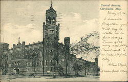 The Central Armory