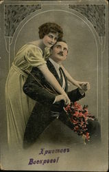 Couple - Man Seated, Woman Leaning Over with Flowers