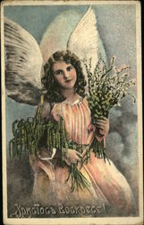 Angel with Flowers Sitting on Cloud