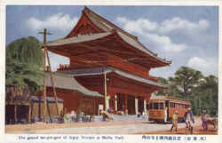 The Grand Temple Gate Of Zojoji Temple , Shiba Park Postcard