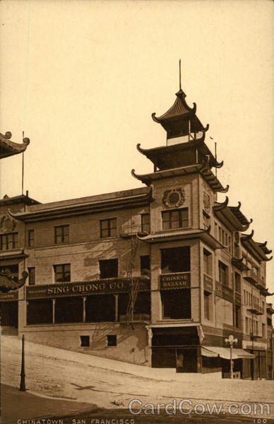 Chinese Bazaar Building in Chinatown San Francisco California