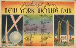 Greetings from New York World's Fair