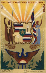 Hawaii State Crest Serigraph
