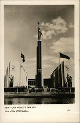 View of the USSR Building - New York's World's Fair 1939