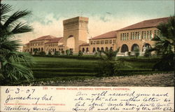 North Facade, Stanford University